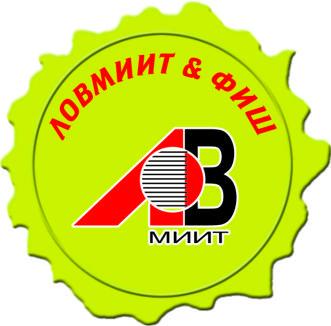 Lovmeet-logo